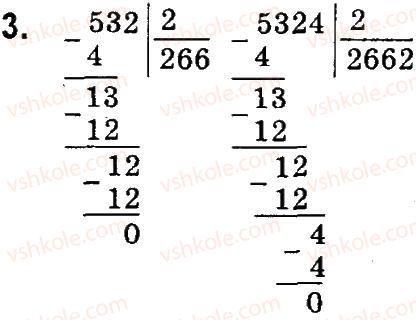 4-matematika-so-skvortsova-ov-onopriyenko-2015-chastina-1--zavdannya-zi-storinok-100-141-pismove-dilennya-bagatotsifrovogo-chisla-na-odnotsifrove-storinki-138-139-3.jpg