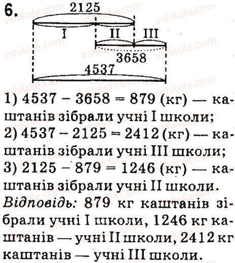 4-matematika-so-skvortsova-ov-onopriyenko-2015-chastina-1--zavdannya-zi-storinok-100-141-pismove-dilennya-bagatotsifrovogo-chisla-na-odnotsifrove-storinki-138-139-6.jpg