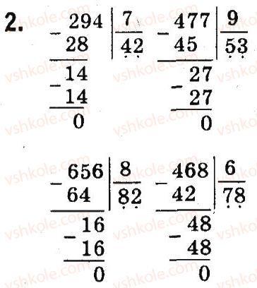 4-matematika-so-skvortsova-ov-onopriyenko-2015-chastina-1--zavdannya-zi-storinok-100-141-pismove-dilennya-bagatotsifrovogo-chisla-na-odnotsifrove-storinki-140-141-2.jpg
