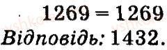 4-matematika-so-skvortsova-ov-onopriyenko-2015-chastina-1--zavdannya-zi-storinok-100-141-pismove-dilennya-bagatotsifrovogo-chisla-na-odnotsifrove-storinki-140-141-7-rnd8649.jpg