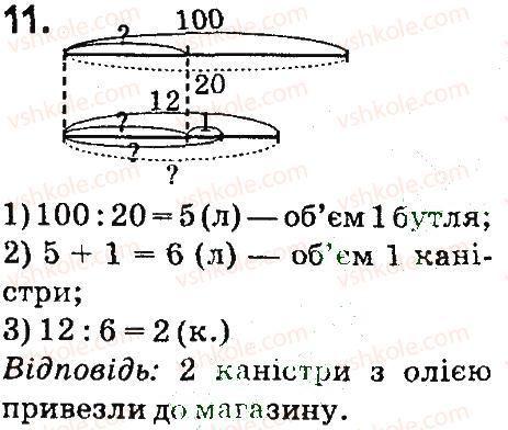 4-matematika-so-skvortsova-ov-onopriyenko-2015-chastina-1--zavdannya-zi-storinok-48-99-dodavannya-na-osnovi-rozryadnogo-skladu-chisla-11.jpg
