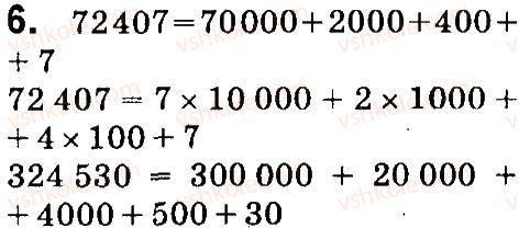 4-matematika-so-skvortsova-ov-onopriyenko-2015-chastina-1--zavdannya-zi-storinok-48-99-dodavannya-na-osnovi-rozryadnogo-skladu-chisla-6.jpg
