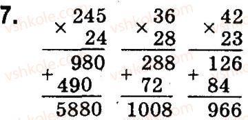 4-matematika-so-skvortsova-ov-onopriyenko-2015-chastina-1--zavdannya-zi-storinok-48-99-pismove-dilennya-na-dvotsifrove-chislo-storinki-60-61-7.jpg