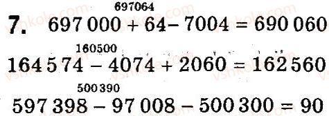 4-matematika-so-skvortsova-ov-onopriyenko-2015-chastina-1--zavdannya-zi-storinok-48-99-zagalna-kilkist-odinits-pevnogo-rozryadu-7.jpg