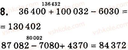 4-matematika-so-skvortsova-ov-onopriyenko-2015-chastina-1--zavdannya-zi-storinok-48-99-zagalna-kilkist-odinits-pevnogo-rozryadu-8.jpg