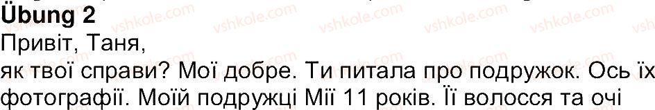 4-nimetska-mova-si-sotnikova-gv-gogolyeva-2015--lektion-5-stunde-52-2.jpg