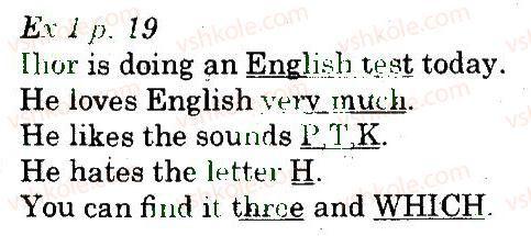 5-anglijska-mova-od-karpyuk-2013-robochij-zoshit--unit-1-lesson-4-an-english-test-1.jpg