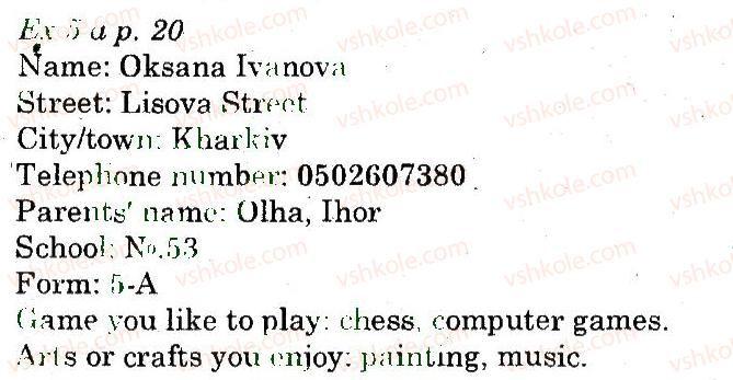 5-anglijska-mova-od-karpyuk-2013-robochij-zoshit--unit-1-lesson-4-an-english-test-5.jpg