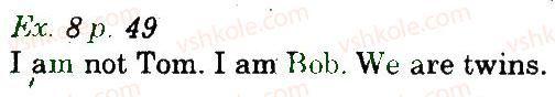 5-anglijska-mova-od-karpyuk-2013-robochij-zoshit--unit-3-lesson-1-all-about-my-family-8.jpg