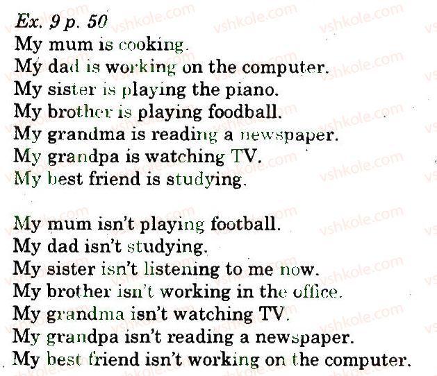 5-anglijska-mova-od-karpyuk-2013-robochij-zoshit--unit-3-lesson-1-all-about-my-family-9.jpg