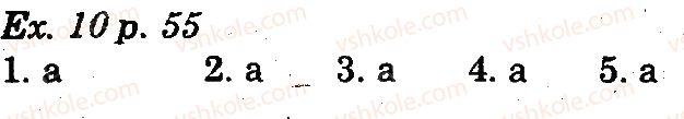 5-anglijska-mova-od-karpyuk-2018-robochij-zoshit--unit-3-p55ex10.jpg