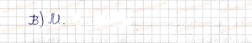 5-matematika-ag-merzlyak-vb-polonskij-ms-yakir-2013--1-naturalni-chisla-zavdannya-perevirte-sebe-v-testovij-formi-6-rnd6967.jpg