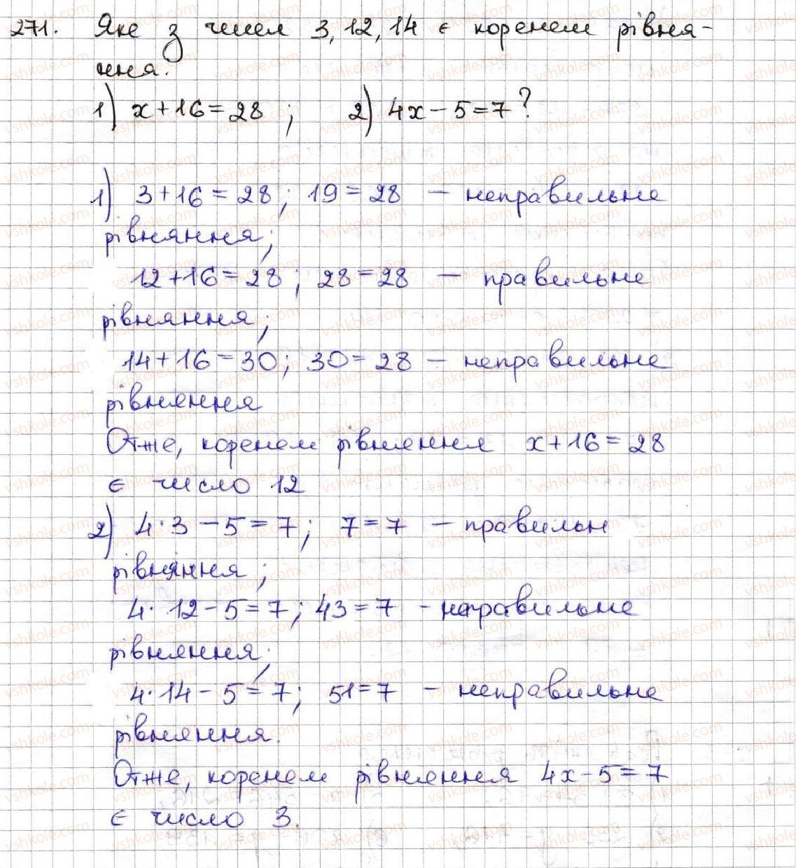 5-matematika-ag-merzlyak-vb-polonskij-ms-yakir-2013--2-dodavannya-i-vidnimannya-naturalnih-chisel-10-rivnyannya-271.jpg