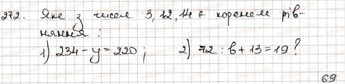 5-matematika-ag-merzlyak-vb-polonskij-ms-yakir-2013--2-dodavannya-i-vidnimannya-naturalnih-chisel-10-rivnyannya-272.jpg
