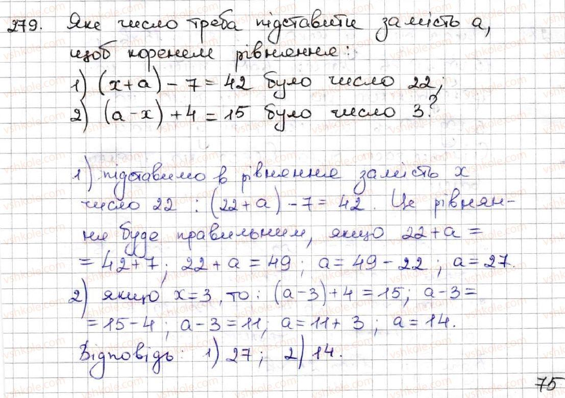 5-matematika-ag-merzlyak-vb-polonskij-ms-yakir-2013--2-dodavannya-i-vidnimannya-naturalnih-chisel-10-rivnyannya-279.jpg
