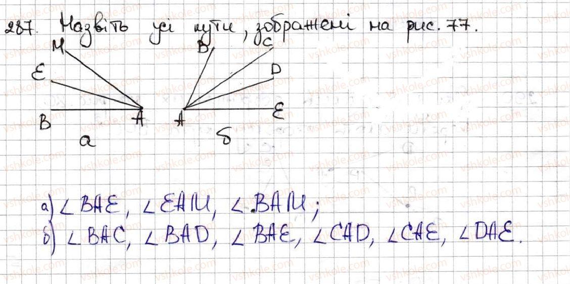 5-matematika-ag-merzlyak-vb-polonskij-ms-yakir-2013--2-dodavannya-i-vidnimannya-naturalnih-chisel-11-kut-poznachennya-kutiv-287.jpg