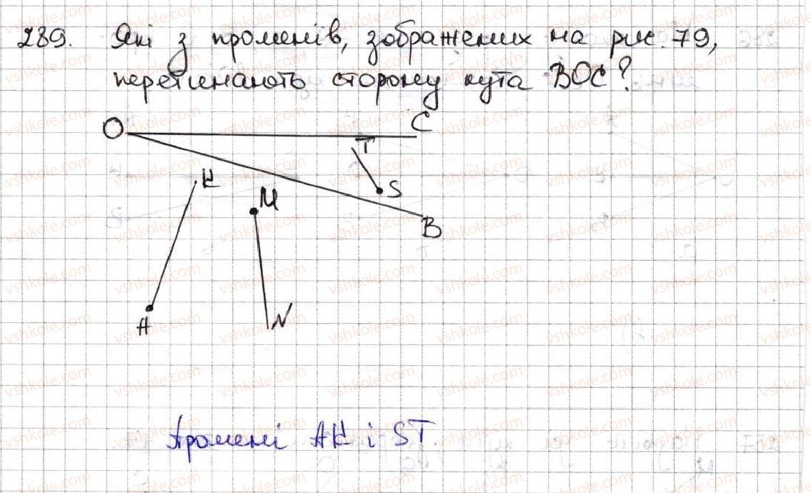 5-matematika-ag-merzlyak-vb-polonskij-ms-yakir-2013--2-dodavannya-i-vidnimannya-naturalnih-chisel-11-kut-poznachennya-kutiv-289.jpg