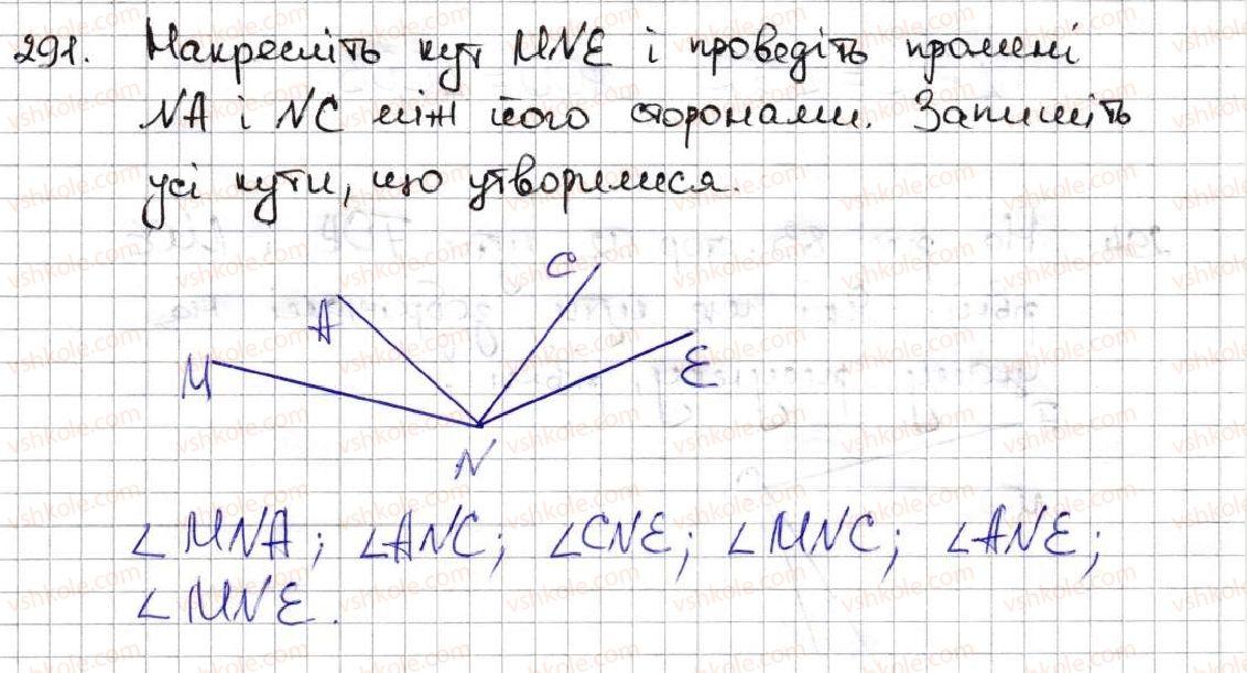 5-matematika-ag-merzlyak-vb-polonskij-ms-yakir-2013--2-dodavannya-i-vidnimannya-naturalnih-chisel-11-kut-poznachennya-kutiv-291.jpg