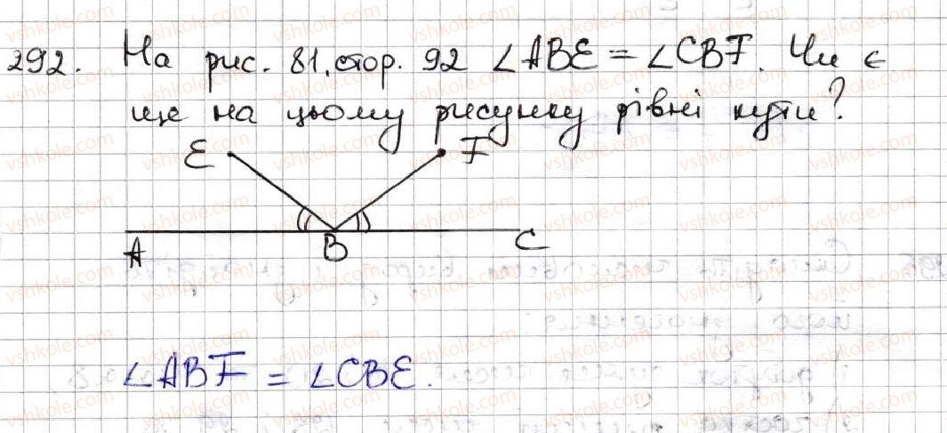 5-matematika-ag-merzlyak-vb-polonskij-ms-yakir-2013--2-dodavannya-i-vidnimannya-naturalnih-chisel-11-kut-poznachennya-kutiv-292.jpg