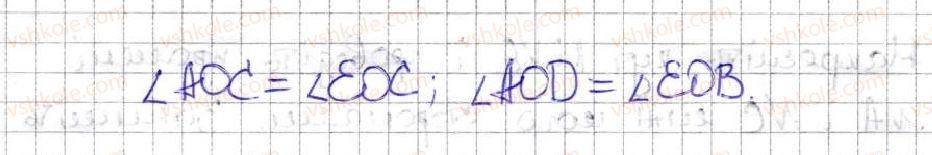 5-matematika-ag-merzlyak-vb-polonskij-ms-yakir-2013--2-dodavannya-i-vidnimannya-naturalnih-chisel-11-kut-poznachennya-kutiv-293-rnd5566.jpg