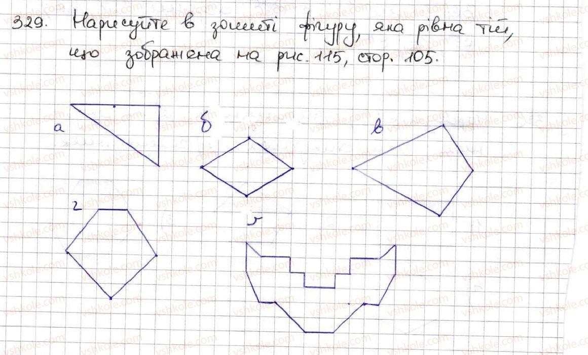 5-matematika-ag-merzlyak-vb-polonskij-ms-yakir-2013--2-dodavannya-i-vidnimannya-naturalnih-chisel-13-mnogokutniki-rivni-figuri-329.jpg