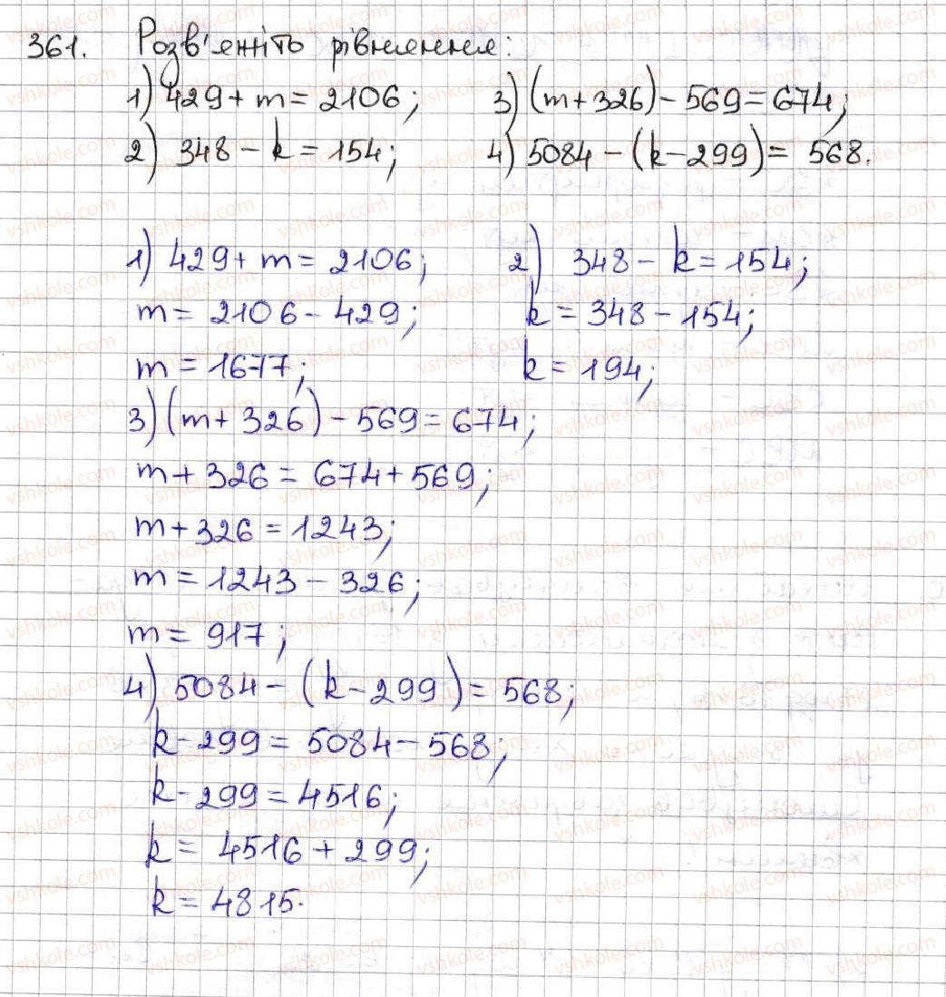 5-matematika-ag-merzlyak-vb-polonskij-ms-yakir-2013--2-dodavannya-i-vidnimannya-naturalnih-chisel-14-trikutnik-i-jogo-vidi-361.jpg