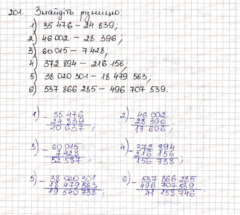 5-matematika-ag-merzlyak-vb-polonskij-ms-yakir-2013--2-dodavannya-i-vidnimannya-naturalnih-chisel-8-vidnimannya-naturalnih-chisel-201.jpg