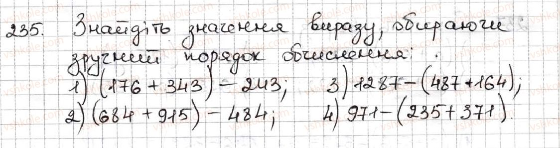 5-matematika-ag-merzlyak-vb-polonskij-ms-yakir-2013--2-dodavannya-i-vidnimannya-naturalnih-chisel-8-vidnimannya-naturalnih-chisel-235.jpg