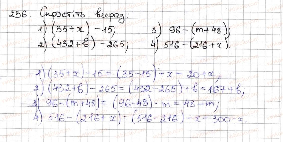 5-matematika-ag-merzlyak-vb-polonskij-ms-yakir-2013--2-dodavannya-i-vidnimannya-naturalnih-chisel-8-vidnimannya-naturalnih-chisel-236.jpg