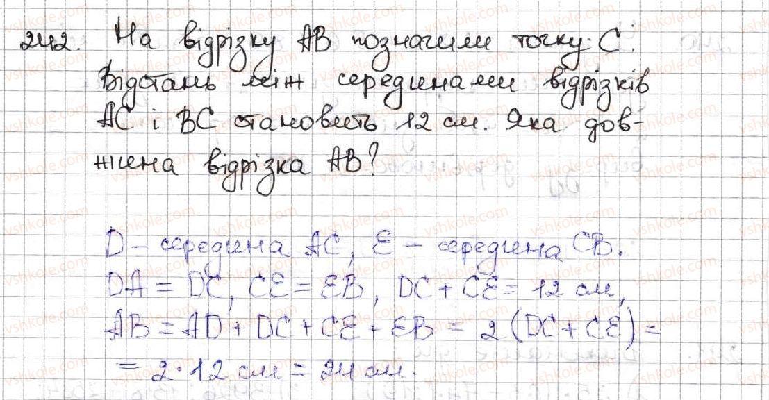 5-matematika-ag-merzlyak-vb-polonskij-ms-yakir-2013--2-dodavannya-i-vidnimannya-naturalnih-chisel-8-vidnimannya-naturalnih-chisel-242.jpg