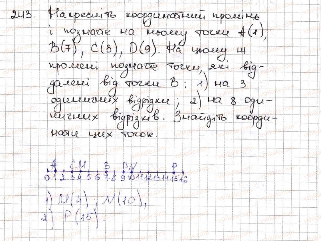 5-matematika-ag-merzlyak-vb-polonskij-ms-yakir-2013--2-dodavannya-i-vidnimannya-naturalnih-chisel-8-vidnimannya-naturalnih-chisel-243.jpg