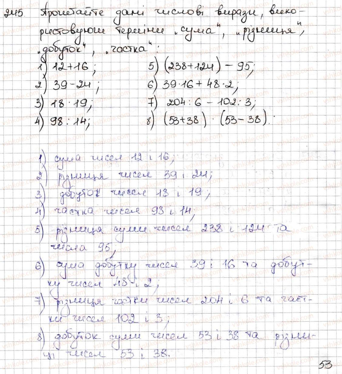 5-matematika-ag-merzlyak-vb-polonskij-ms-yakir-2013--2-dodavannya-i-vidnimannya-naturalnih-chisel-9-chislovi-ta-bukveni-virazi-formuli-245.jpg
