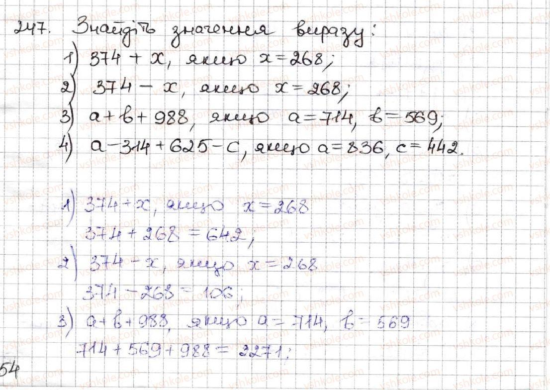 5-matematika-ag-merzlyak-vb-polonskij-ms-yakir-2013--2-dodavannya-i-vidnimannya-naturalnih-chisel-9-chislovi-ta-bukveni-virazi-formuli-247.jpg