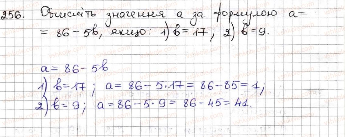 5-matematika-ag-merzlyak-vb-polonskij-ms-yakir-2013--2-dodavannya-i-vidnimannya-naturalnih-chisel-9-chislovi-ta-bukveni-virazi-formuli-256.jpg