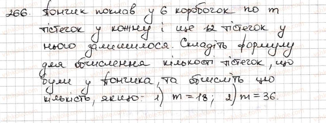 5-matematika-ag-merzlyak-vb-polonskij-ms-yakir-2013--2-dodavannya-i-vidnimannya-naturalnih-chisel-9-chislovi-ta-bukveni-virazi-formuli-266.jpg
