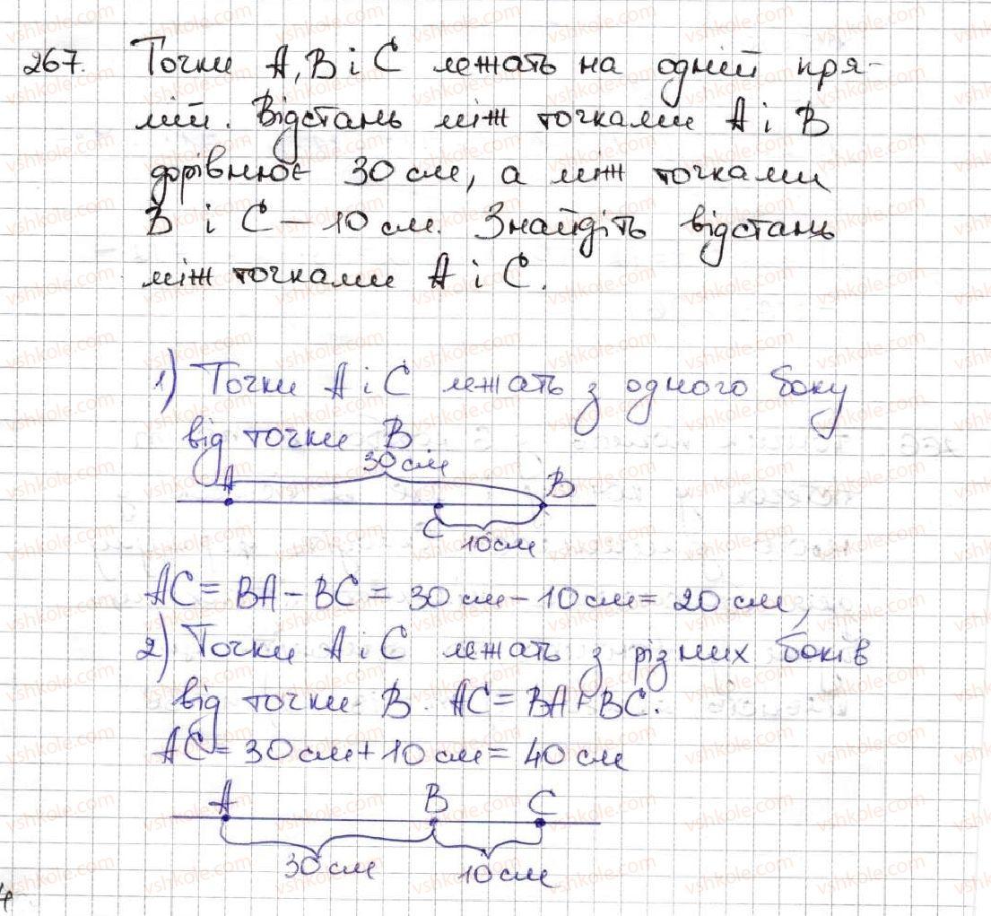 5-matematika-ag-merzlyak-vb-polonskij-ms-yakir-2013--2-dodavannya-i-vidnimannya-naturalnih-chisel-9-chislovi-ta-bukveni-virazi-formuli-267.jpg