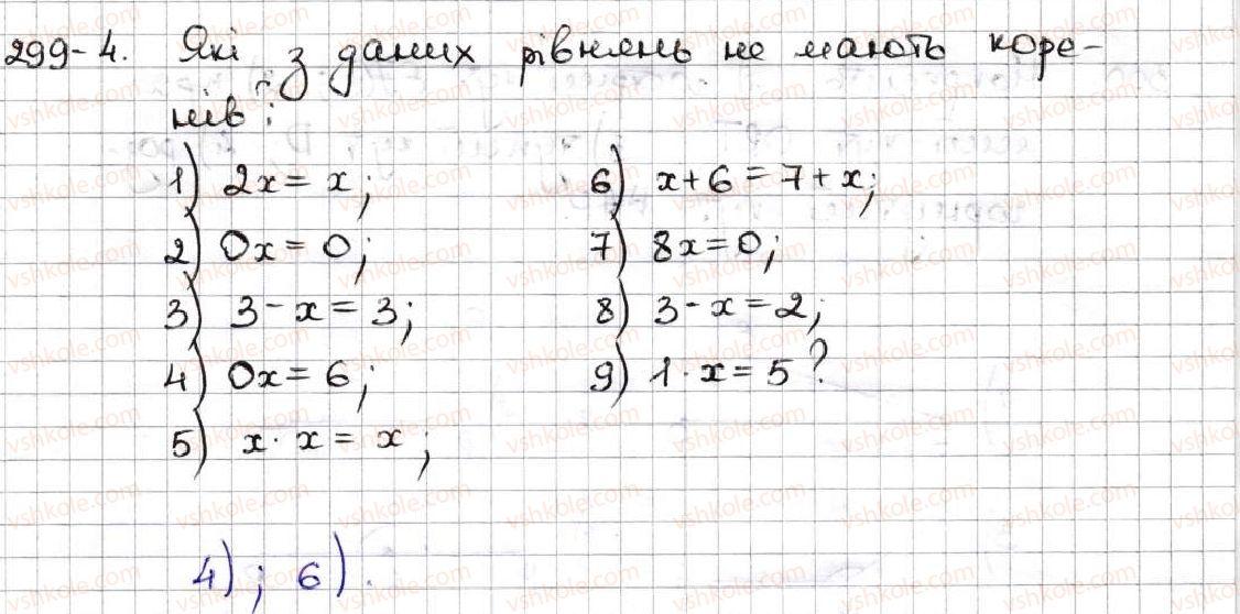 5-matematika-ag-merzlyak-vb-polonskij-ms-yakir-2013--2-dodavannya-i-vidnimannya-naturalnih-chisel-rozvyazuyemo-usno-4-rnd2155.jpg