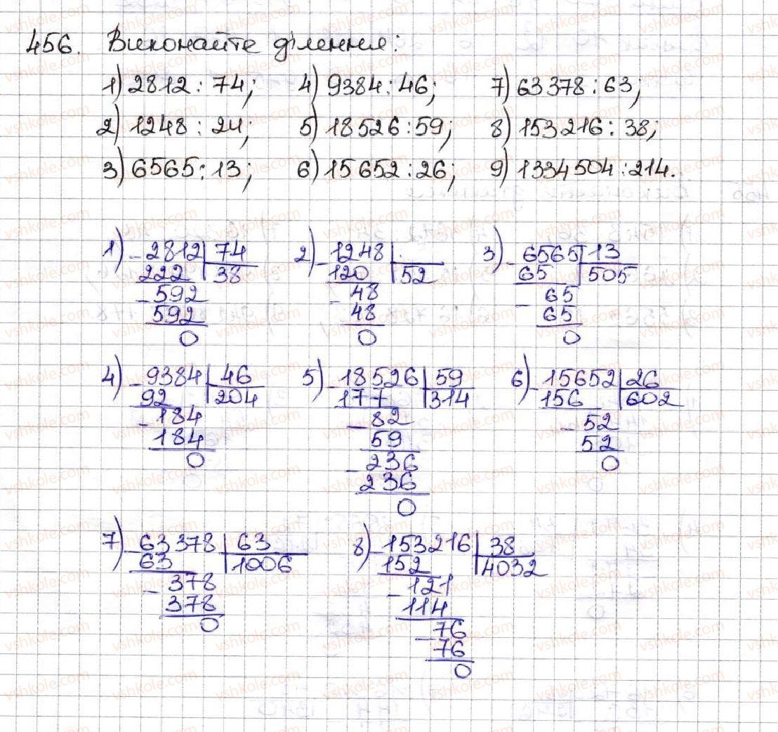 5-matematika-ag-merzlyak-vb-polonskij-ms-yakir-2013--3-mnozhennya-i-dilennya-naturalnih-chisel-18-dilennya-456.jpg