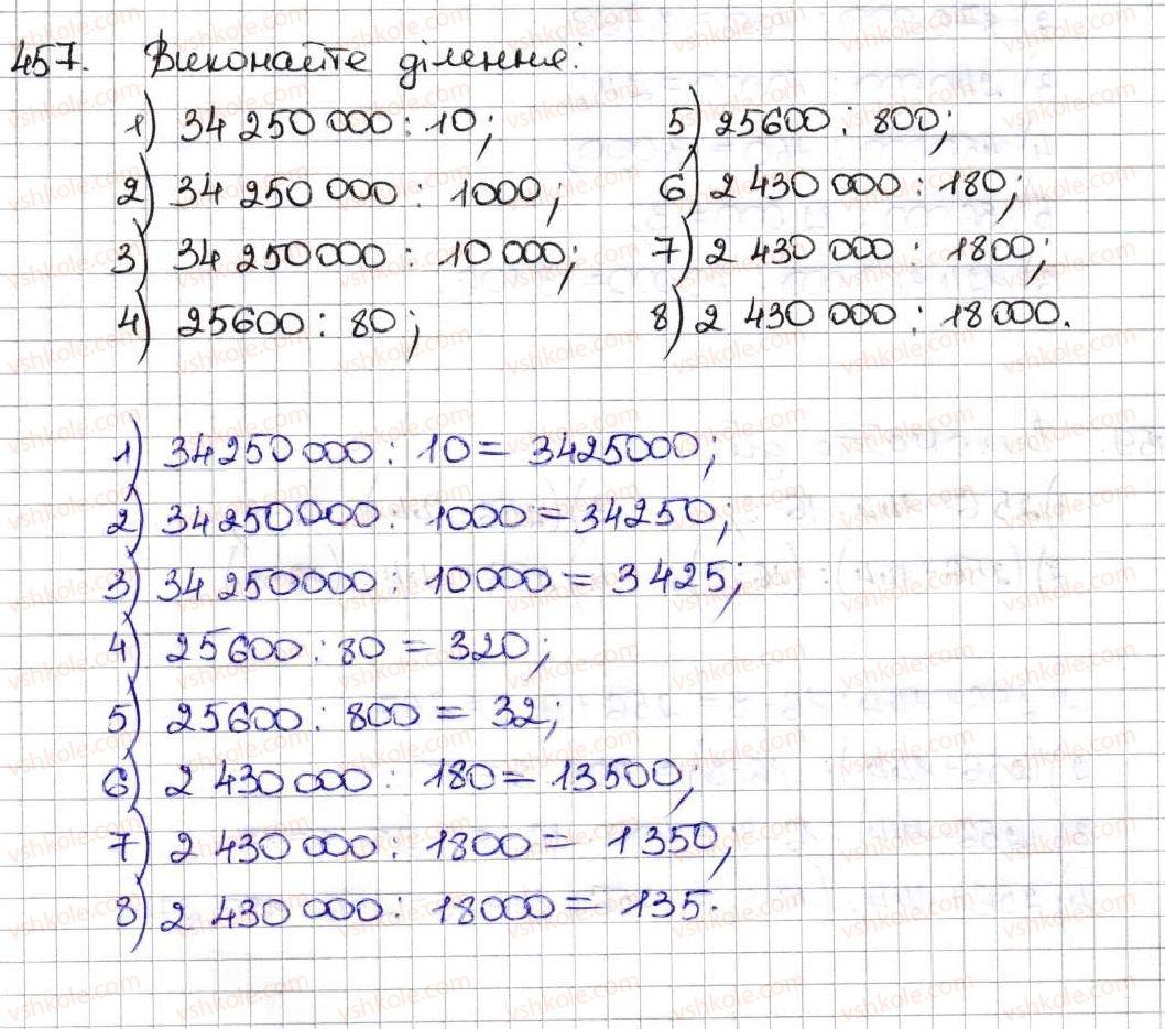 5-matematika-ag-merzlyak-vb-polonskij-ms-yakir-2013--3-mnozhennya-i-dilennya-naturalnih-chisel-18-dilennya-457.jpg