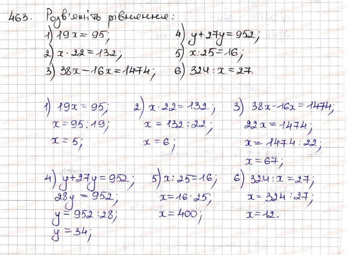 5-matematika-ag-merzlyak-vb-polonskij-ms-yakir-2013--3-mnozhennya-i-dilennya-naturalnih-chisel-18-dilennya-463.jpg