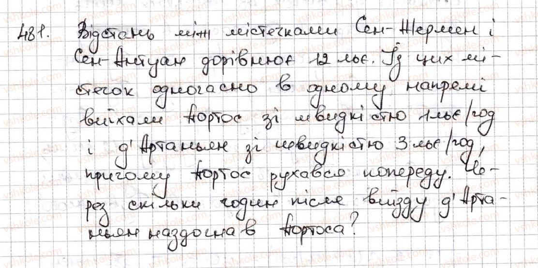 5-matematika-ag-merzlyak-vb-polonskij-ms-yakir-2013--3-mnozhennya-i-dilennya-naturalnih-chisel-18-dilennya-481.jpg