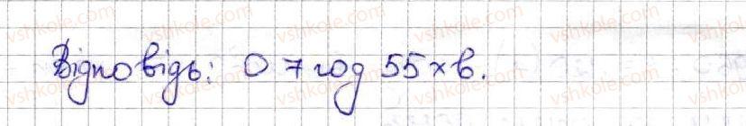 5-matematika-ag-merzlyak-vb-polonskij-ms-yakir-2013--3-mnozhennya-i-dilennya-naturalnih-chisel-18-dilennya-485-rnd3114.jpg