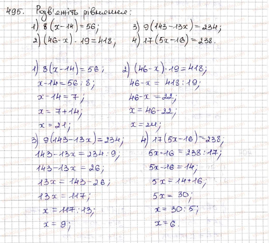 5-matematika-ag-merzlyak-vb-polonskij-ms-yakir-2013--3-mnozhennya-i-dilennya-naturalnih-chisel-18-dilennya-495.jpg