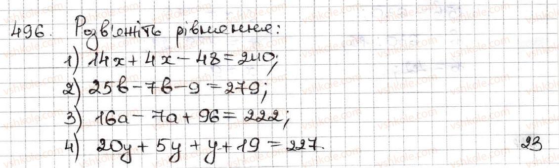 5-matematika-ag-merzlyak-vb-polonskij-ms-yakir-2013--3-mnozhennya-i-dilennya-naturalnih-chisel-18-dilennya-496.jpg