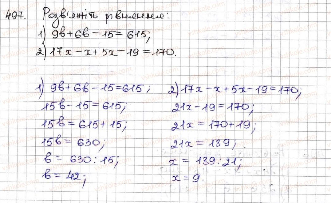 5-matematika-ag-merzlyak-vb-polonskij-ms-yakir-2013--3-mnozhennya-i-dilennya-naturalnih-chisel-18-dilennya-497.jpg