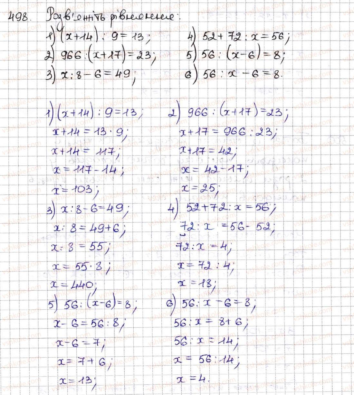 5-matematika-ag-merzlyak-vb-polonskij-ms-yakir-2013--3-mnozhennya-i-dilennya-naturalnih-chisel-18-dilennya-498.jpg