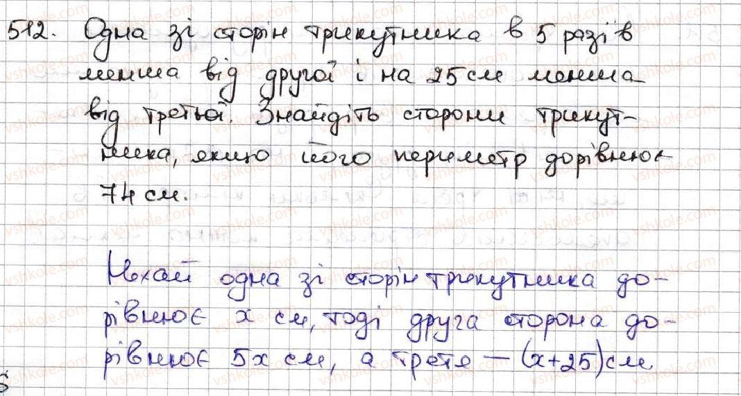 5-matematika-ag-merzlyak-vb-polonskij-ms-yakir-2013--3-mnozhennya-i-dilennya-naturalnih-chisel-18-dilennya-512.jpg