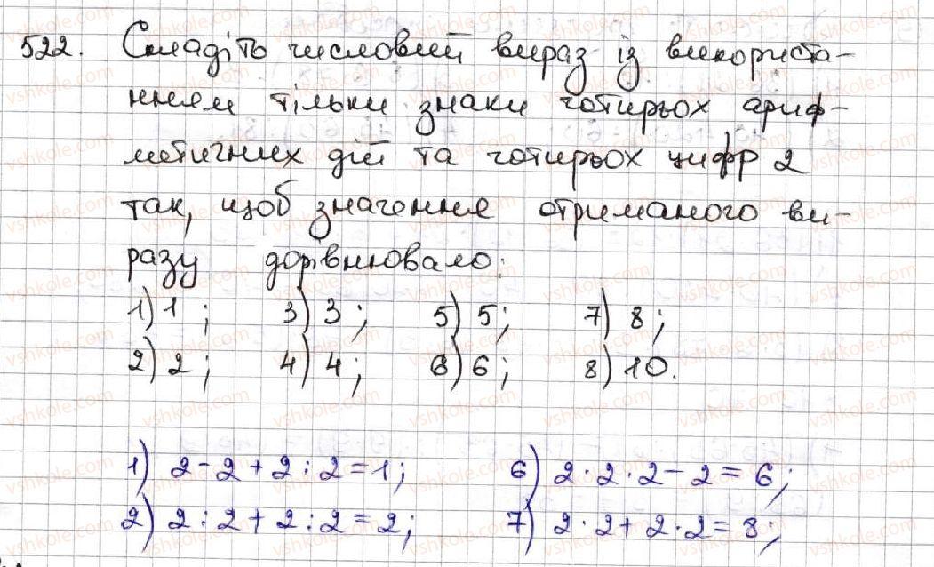 5-matematika-ag-merzlyak-vb-polonskij-ms-yakir-2013--3-mnozhennya-i-dilennya-naturalnih-chisel-18-dilennya-522.jpg