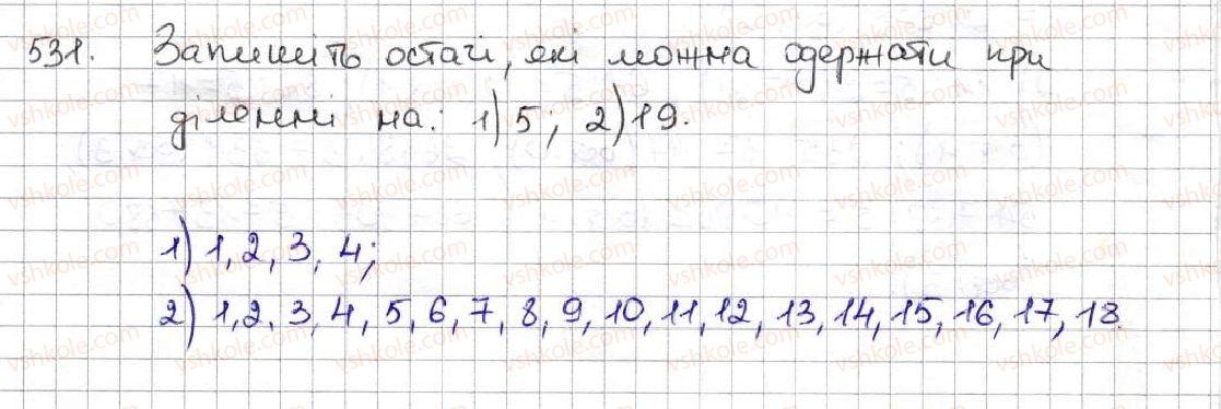 5-matematika-ag-merzlyak-vb-polonskij-ms-yakir-2013--3-mnozhennya-i-dilennya-naturalnih-chisel-19-dilennya-z-ostacheyu-531.jpg