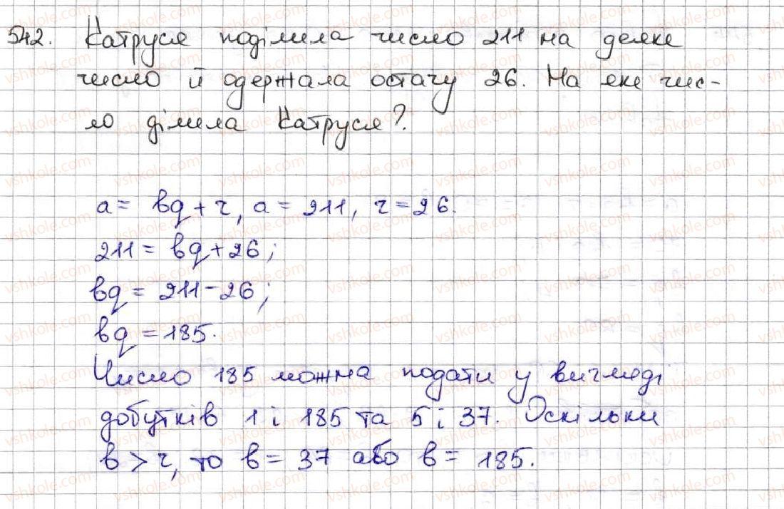 5-matematika-ag-merzlyak-vb-polonskij-ms-yakir-2013--3-mnozhennya-i-dilennya-naturalnih-chisel-19-dilennya-z-ostacheyu-542.jpg